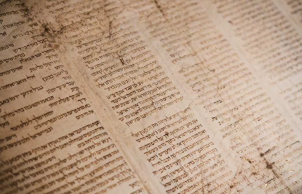 New Text-Fabric module: The Dead Sea Scrolls