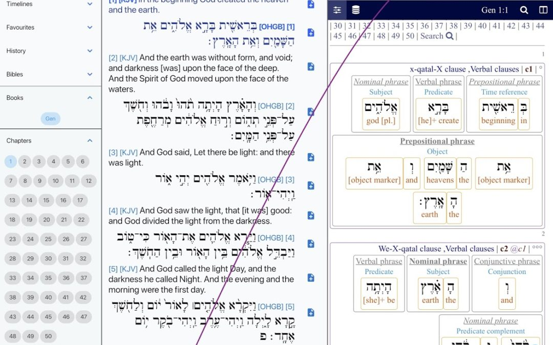 Integrating BHSA Data with Wider Biblical Resources on Desktop and Mobile Platforms